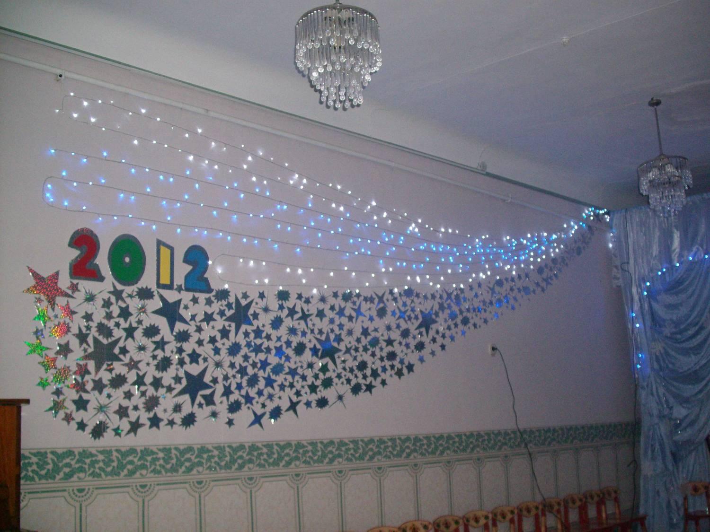Украшение актового зала к новому году своими руками